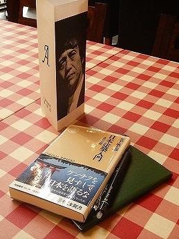 関西藝術部 五十嵐太郎『日本建築入門 ―近代と伝統』