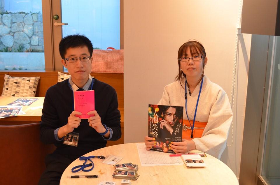 関西文学サロン月曜会 第56回 太宰治『人間失格』