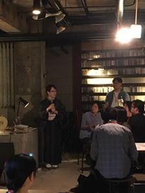 名古屋藝術部 ゲスト:大島佐紀子『アーティスト症候群』『アート・ヒステリー』