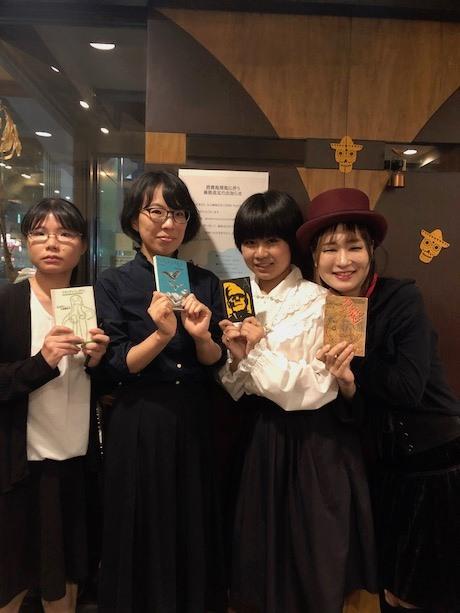 月曜会名古屋会場 メアリー・シェリー『フランケンシュタイン』