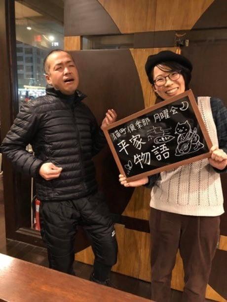 月曜会名古屋会場 長編読書会『平家物語』第一回